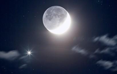 Curs de astro-energetica: Venus si manifestarile sale
