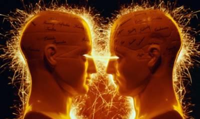 Creierul si Intuitia. Trecut, Prezent, Viitor